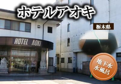 0.main.aoki