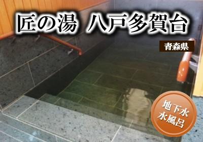 0.main.takuminoyu